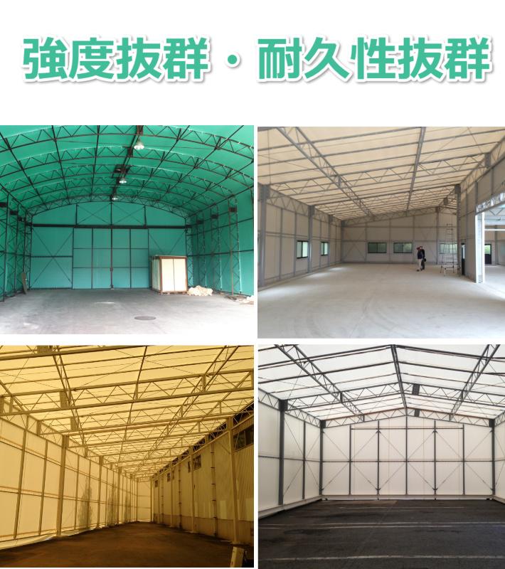 テント倉庫の耐久性と耐用年数